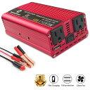 送料無料 インバーター 12V 100V シガーソケット コンセント DC AC 700W 最大1500W 車載充電器 USB 3.1A 2ポート疑似…