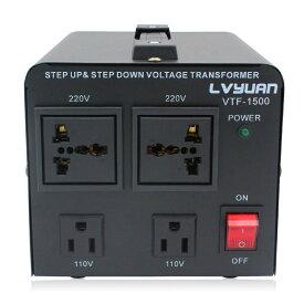 送料無料 変圧器 大容量型 アップトランス ダウントランス 海外電気製品を日本で使用 昇圧器 降圧器 昇降機能付 降圧トランス 昇圧トランス 海外機器対応 AC100V-110V 220V-240V地域向け/1500W vtf-1500va LVYUAN(リョクエン)
