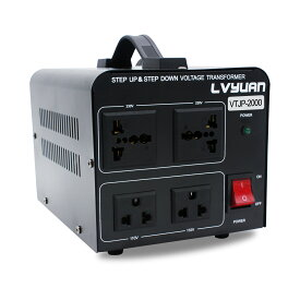 【15%OFFクーポン】海外国内両用型変圧器 アップトランス ダウントランス 降圧 昇圧兼用型 変圧器 全世界対応 大容量 ポータブルトランス 【海外機器対応 変圧器】2000W 2000VA 100V/110V 220V/240V 自由変換 LVYUAN(リョクエン)