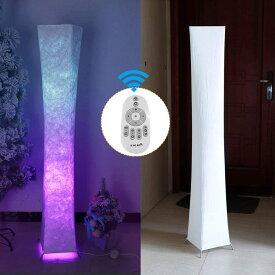 LEISA スタンドライト フロアスタンド フロアライト フロアランプ 調光と色のロマンチックな楽しい雰囲 創意 和風 居間用 間接照明おしゃれ &2個 LED RGB電球 調光&調色無線式リモコン操作 プレゼント (132X26CM) LVYUAN(リョクエン)