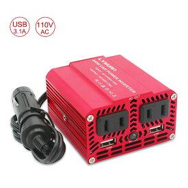 【30日間無料交換】あす楽 インバーター 12V 200W シガーソケット コンセント USB 2 ポート ACコンセント 2口 車中泊グッズ スマホ充電 DC12VをAC100Vに変換 小型で軽量 LVYUAN(リョクエン)