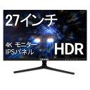 【10%OFFクーポン】27インチ4K 液晶モニターディスプレイ ゲーミングモニター HDR400非光沢 IPSパネル USB/HDMI/DP/ス…