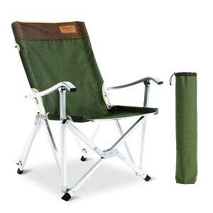 アウトドアチェア 軽量 折りたたみ 収束式 コンパクト 収納袋付 カップホルダー付 携帯 椅子 イス アウトドア ポータブル 耐荷重120kg アームチェア キャンプ 釣り ハイバック 送料無料 LVYUAN
