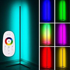 LEDフロアライト フロアランプ フロアスタンド フロアスタンド 間接照明 おしゃれ リモコン付 RGB 変色 調光 調色 無段階調節 高さ142cm 和風 北欧 和室 床置き 玄関 寝室 居間用 LVYUAN