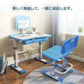 学習机セット 子供用 デスク・椅子セット テーブル 勉強机 学習デスク キッズデスクセット 高さ調整可能 角度調節可能 文房具収納 多機能 安心安全設計 子供部屋 組立品 大容量トレー付き (青い) LVYUAN(リョクエン)