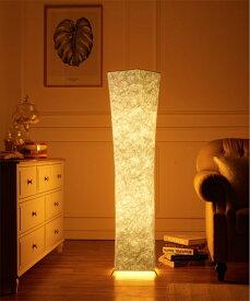 送料無料 フロアランプ フロアライト 和室 照明器具 間接照明 スタンド照明 スタンドライト スタンド リビング 和風 高さ132cm 純和風テイスト シンプル(26cm×132cm+2個のLED電球) lvyuan