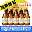 【お年賀 寒中見舞い ビール】【送料無料】キリン 一番搾り プレミアムセット ギフトセット K-NPI4【KNPI4】【ビール…