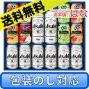 【お歳暮 ビール ジュース】【送料無料】アサヒ スーパードライ ファミリーセット ギフトセット FS-3N【FS3N】【11asa…