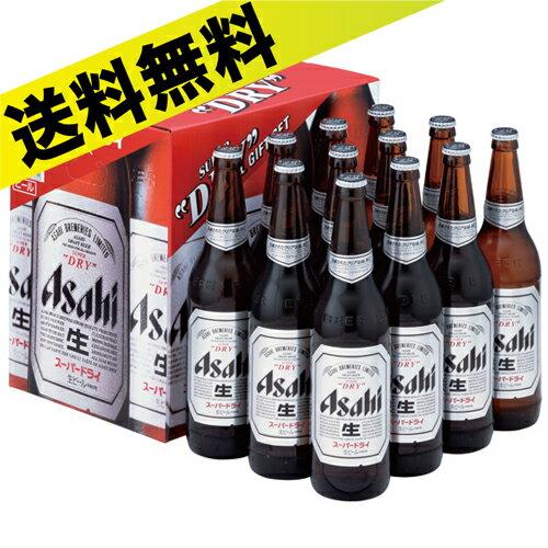 【送料無料】アサヒ スーパードライ 大瓶ダース ギフトセット EX-12【EX12】【ビールギフト セット】【ギフト・贈り物に】<新築祝い 内祝い お供え ビール お酒 アサヒビール 瓶ビール ギフト Gift 贈答品>