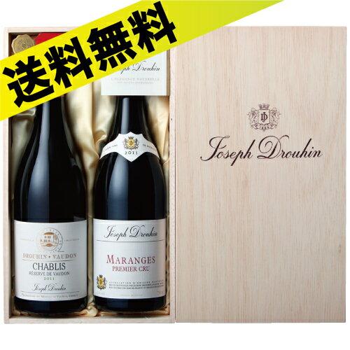 【送料無料】ドルーアン ブルゴーニュ 赤白セット JD13101【ワインギフト】【厳選】<ホワイトデー お返し ギフト ワインセット 赤白セット 赤ワイン 白ワイン セット プレゼント Gift 結婚祝い 内祝い お酒 誕生日プレゼント>