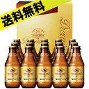 【お中元 ギフト】【送料無料】キリン 一番搾り プレミアムセット ギフトセット K-NPI4【KNPI4】【ビールギフト …