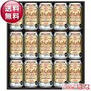 【送料無料】アサヒ スーパードライ ジャパンスペシャルセット JS-4N【JS-4N】【11asaosd04】<ビール アサヒ 結婚祝い 内祝い ビール お酒 ビール ギフト 詰め合わせ ビール アサヒ スーパードライ ギフト セット 贈答品>
