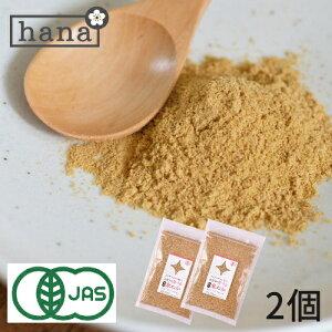 無農薬 有機栽培 有機JAS認定 きぼうの食べる米ぬか 200g(100g×2個)飲める米糠【米麹入り】<食べる米ぬか 米ぬか 食用 食べるぬか いりぬか 煎りぬか 米ぬかパウダー 食べる
