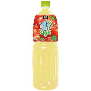 【コカコーラ】コカ・コーラ ミニッツメイド Qoo(クー) りんご 1.5L×8本(1ケース)【2ケースまで1配送料】<ジュース ギフト プレゼント Gift>