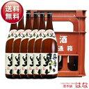 【P箱で発送いたします】名城 兵庫男山 1.8L プラケース販売(1.8L×6本)【送料無料】【同梱不可】<日本酒 辛口 一…
