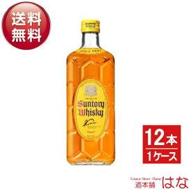 【同梱不可】サントリー ウイスキー 角瓶 700ml×12本(1ケース)<お酒 サントリー 角瓶 ウイスキー 角 敬老の日 ギフト プレゼント まとめ買い 洋酒 gift>