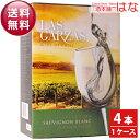 【送料無料】ラスガルザス ソービニヨンブラン 3L×4本(1ケース)(白ワイン) 【2ケースまで同梱可】【クール便がオ…