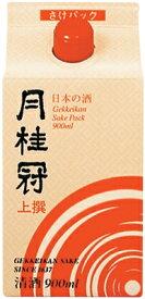 月桂冠 上撰 さけパック 900ml【清酒】<日本酒 ギフト プレゼント Gift お酒 日本酒 紙パック>