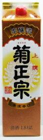 菊正宗 上撰 さけ 1.8Lパック【清酒】<日本酒 ギフト プレゼント Gift 贈答品 内祝い お返し お酒 日本酒 1800 紙パック>