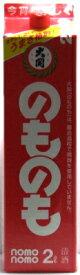 大関 のものも 2Lパック【お歳暮】【清酒】<日本酒 父の日 ギフト プレゼント Gift お酒 日本酒 紙パック>