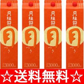 【送料無料】月桂冠 定番酒 月(つき) 3L×4本(1ケース)【2ケースまで同梱可】【清酒】<敬老の日 日本酒 ギフト プレゼント Gift 贈答品 内祝い お返し お酒 中元 >