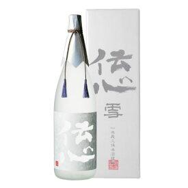 伝心純米 「雪」1.8L*【父の日】【清酒】< 日本酒 父の日 ギフト プレゼント Gift 贈答品 内祝い お返し お酒 日本酒 1800 一升瓶 中元 夏ギフト 酒>