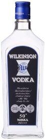 ウィルキンソン ウォッカ50° 720ml<父の日 ギフト プレゼント Gift お酒>