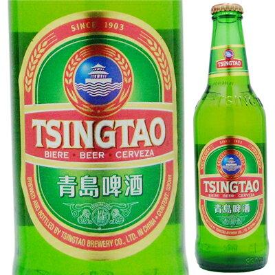 【中国ビール】青島(チンタオ)ビール 330ml<お年賀 輸入ビール 瓶ビール ギフト プレゼント Gift お酒>