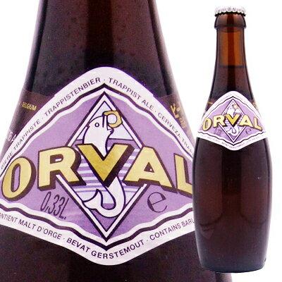 【ベルギービール】オルヴァル 330ml<輸入ビール ギフト プレゼント Gift お酒>