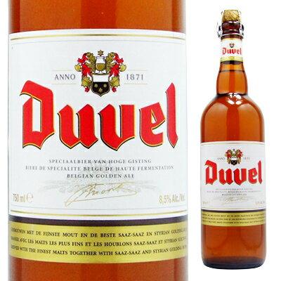 【ベルギービール】モルトガット・デュベル750ml<ビール 輸入ビール Gift お酒>