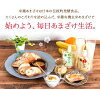 糙米 Amazake (甜) 米曲 < 不加糖的水稻 Amazake 糖濃度類型細分袋包套件包裝 Nomar Amazake 水稻稻曲曲試樣品 >
