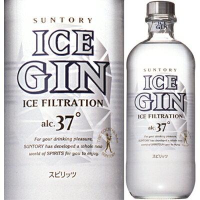 サントリー アイスジン 500ml<ギフト プレゼント Gift お酒>