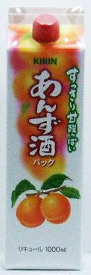 キリン あんず酒パック 1L<ギフト プレゼント Gift お酒>