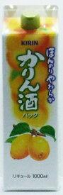キリン かりん酒パック 1L<ギフト プレゼント Gift お酒>