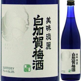 三得利鸡尾酒苍白李白色加贺李子酒 720 毫升 < 礼物礼物礼品酒 >
