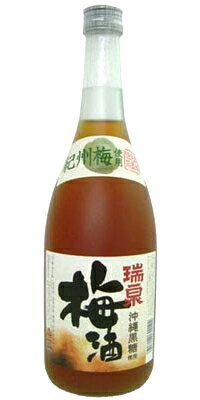 瑞泉梅酒 720ml【レビュー書いてクーポン キャンペーン】<プレゼント Gift 贈答品 お酒>