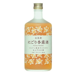 永昌源 にごり杏露酒 300ml<父の日 ギフト プレゼント Gift お酒>