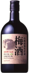 三得利焙燒木桶梅花 660 毫升 < 禮物禮物禮物禮品紅酒葡萄酒 &gt;
