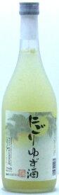 鳴門鯛 にごりゆず酒 720ml<プレゼント Gift 贈答品 お酒>