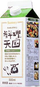 【料理用ワイン】サントリー 料理天国 紙パック 白 500ml