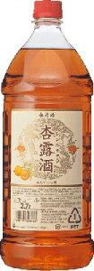 永昌源 杏露酒 2.7Lペット<父の日 ギフト プレゼント Gift お酒>