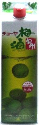 チョーヤ 梅酒 紀州 紙パック 1000ml<梅酒 ギフト プレゼント Gift お酒>
