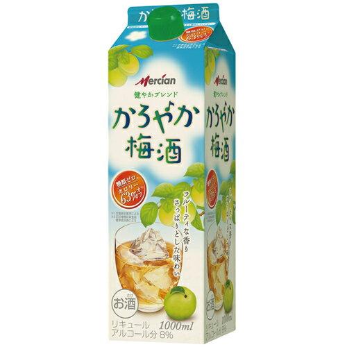 キリン かろやか梅酒 1Lパック<ギフト プレゼント Gift お酒>