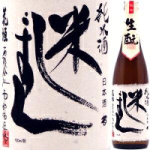 【お燗で飲むならコレ!】花垣 生もと純米 米しずく 720ml*【母の日】【清酒】<日本酒 父の日 ギフト プレゼント Gift 贈答品 内祝い お返し お酒>