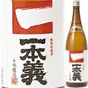 【一本義の看板酒】一本義 上撰 本醸造 1.8L【清酒】<日本酒 日本酒 辛口 ギフト プレゼント Gift 贈答品 内祝い お返し お酒 日本酒 ギフト 一升瓶>