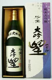 【 ギフト】北の庄 純米大吟醸 大吟望 1.8L*【父の日】【清酒】< 日本酒 父の日 ギフト プレゼント Gift 贈答品 内祝い お返し お酒 日本酒 1800 一升瓶 中元>