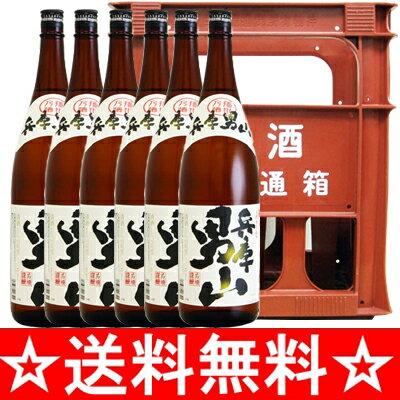 【P箱で発送いたします】名城 兵庫男山 1.8L プラケース販売(1.8L×6本)【送料無料】【同梱不可】<日本酒 寒中見舞い お年賀 日本酒 辛口 ギフト プレゼント Gift 贈答品 お酒 日本酒 一升瓶>