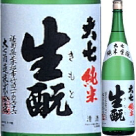 【きもと造りといえば大七!】大七 純米生もと 1.8L*【清酒】<日本酒 ギフト プレゼント お酒 Gift 贈答品 内祝い お返し お酒 日本酒 一升瓶>