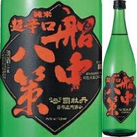 司牡丹 船中八策 純米 720ml【清酒】<日本酒 辛口 ギフト プレゼント Gift 贈答品 お酒>