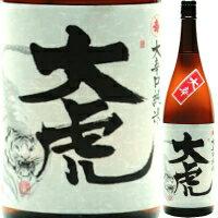 千代寿 大辛口純米 大虎 1.8L【清酒】<日本酒 辛口 ギフト プレゼント Gift 贈答品 内祝い お返し お酒 日本酒 ギフト 一升瓶>